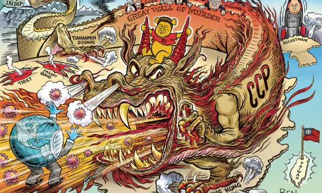 China's Great Wall Of Murder
