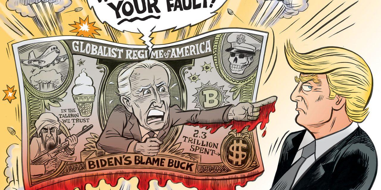 The Biden Blame Buck